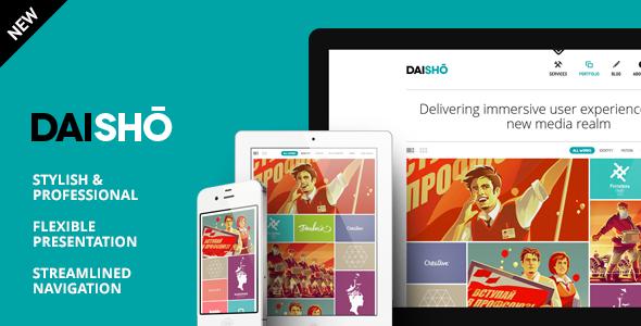 Live Preview of Daisho - Flexible WordPress Portfolio Theme